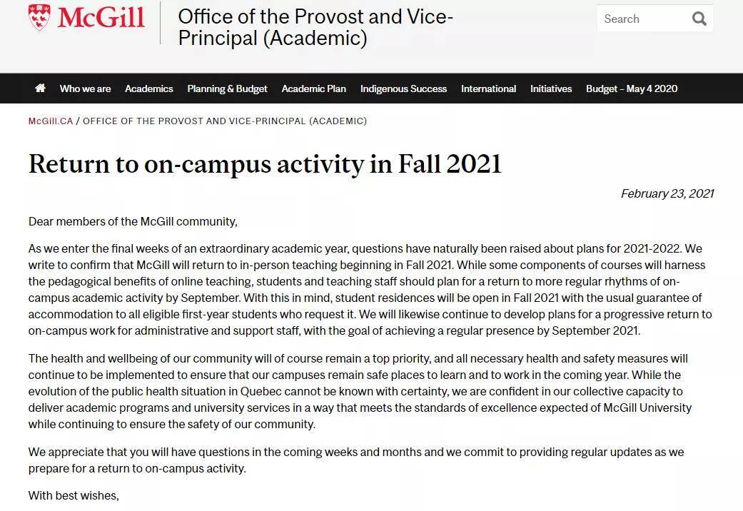 好消息 | 麥吉爾大學確認2021秋季恢復校園上課!安省9月底前18歲以上完成接種