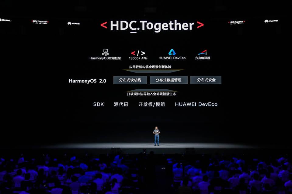 鸿蒙系统将在四月适配部分华为手机 其他国产厂商会跟进吗?
