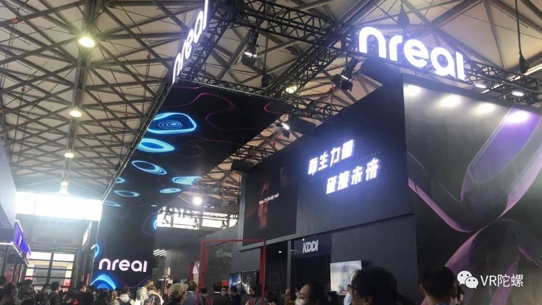 AR势头迅猛,上市公司入局,一文带你看懂MWC2021上海展