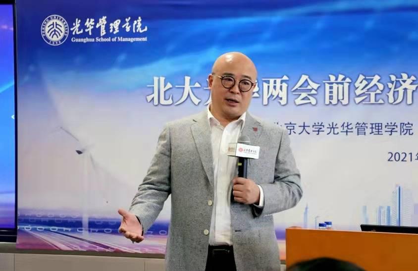 原文陈玉宇:收入分配不均是未来经济增长面临的最大挑战,应该配置国有资产来应对收入差距