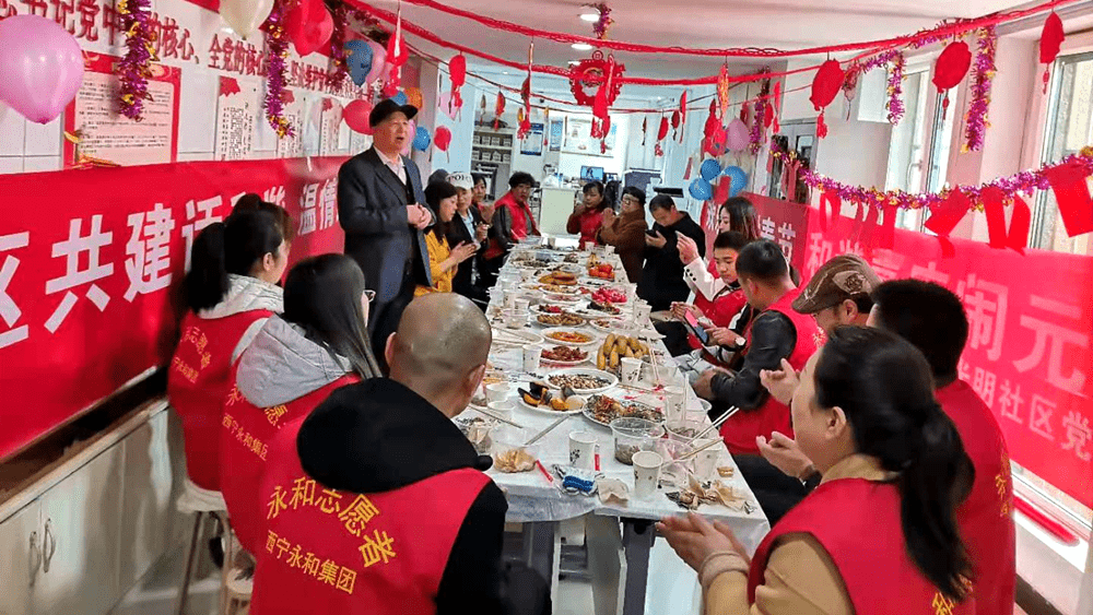西宁市城北区残疾人联合会开展元宵佳节系列活动