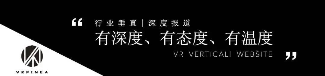 索尼重组SIE日本工作室,VR游戏《宇宙机器人》团队将为核心