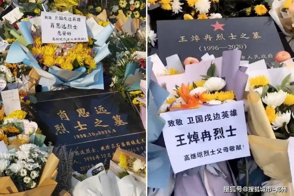 这束烈士墓前的鲜花,让人泪流不止……