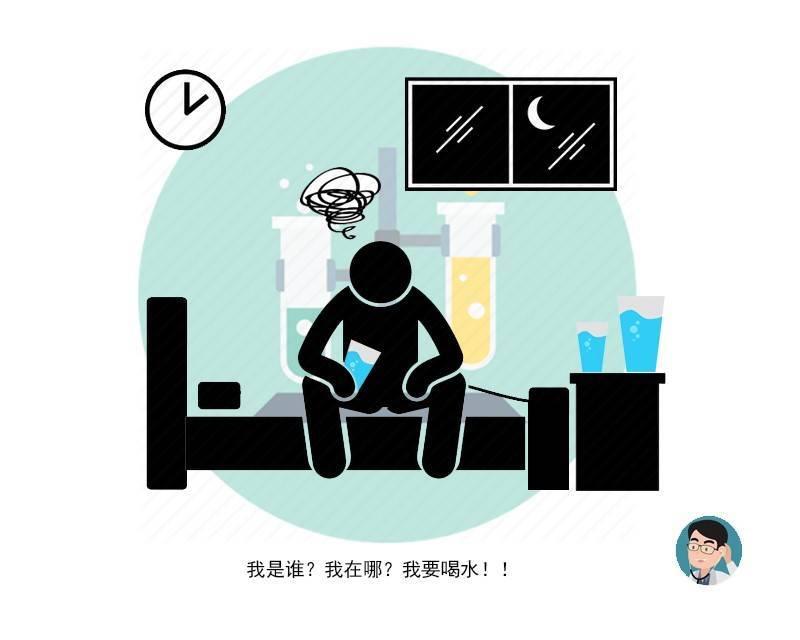 """血糖高,睡觉知?睡觉若有这4个现象,暗示糖尿病准备""""登门"""""""