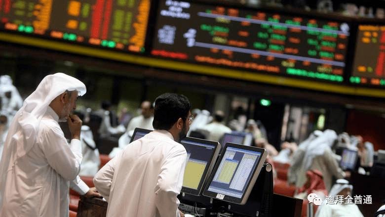 要怎么找可以上网赚钱的办法?阿联酋股市