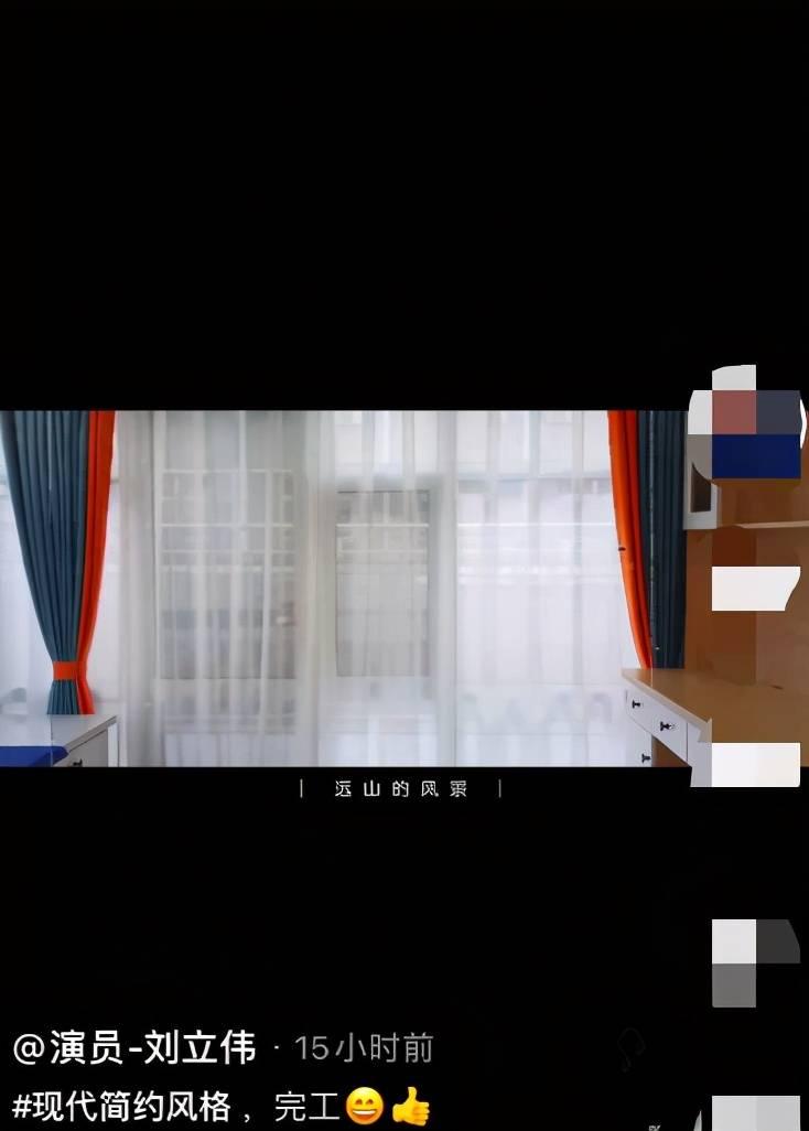 刘立伟一家一直就住在这栋不大的屋子里