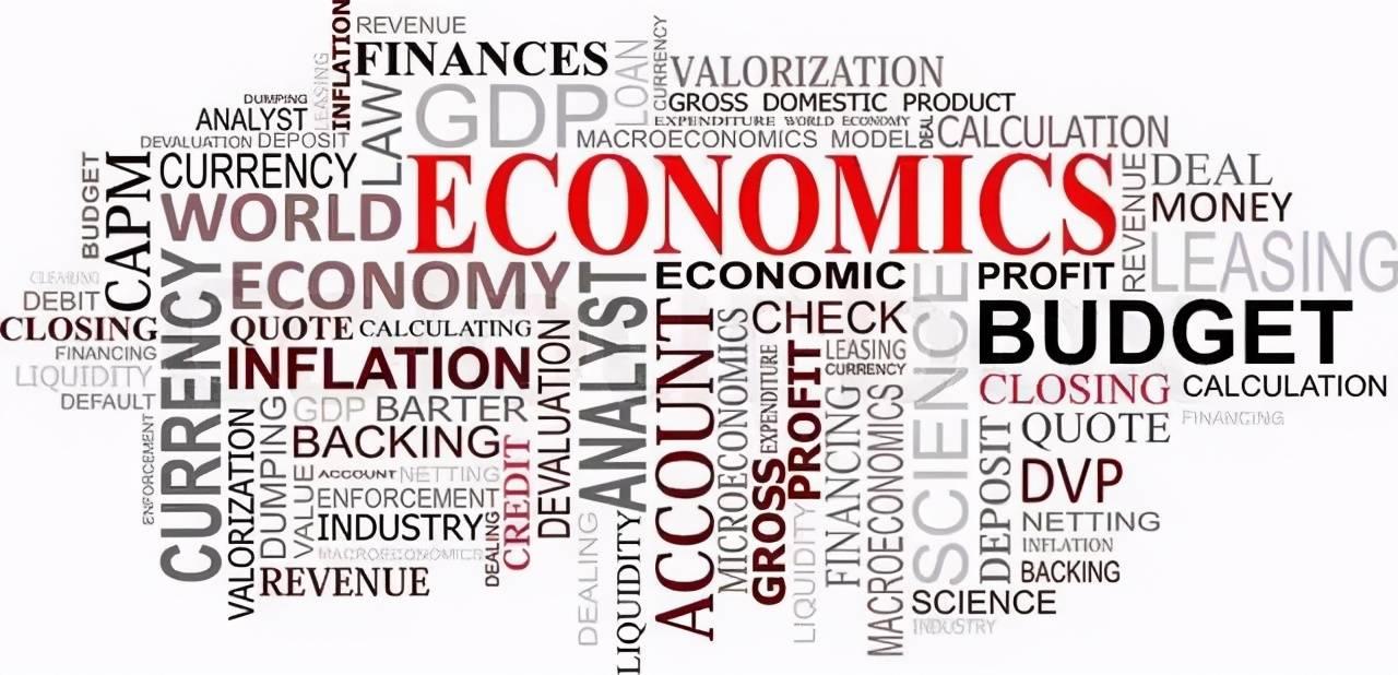 经济学是什么学科 经济学是什么样的学科