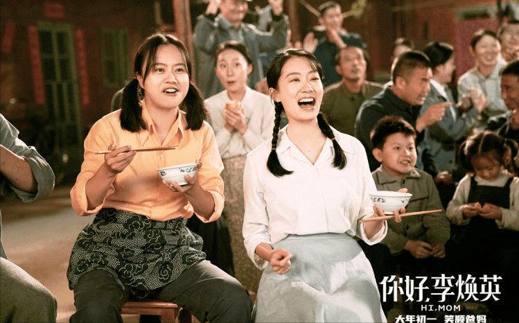 中国电影票房纪录原来是李家人的天下,或许这就是冥冥中自有天意