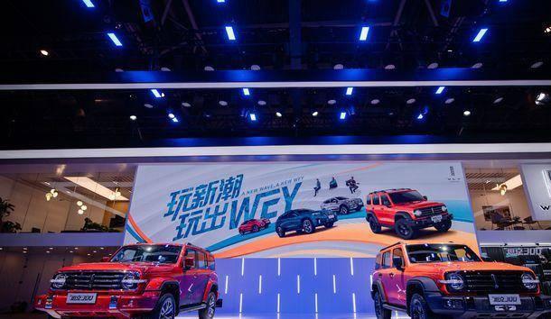 原北京车展:WEY用户系统首秀北京车展坦克300将招募数千人打造官方