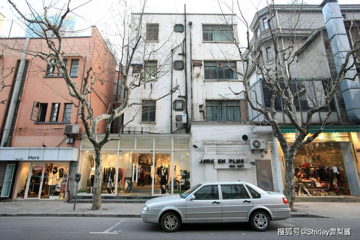 """房价42万一平的上海老马路,如今很低调,曾被称""""马路中的小开"""""""