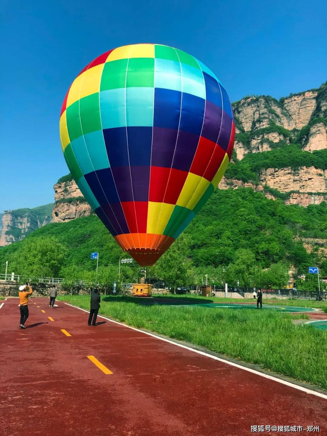 来太行大峡谷开启浪漫520热气球之旅!