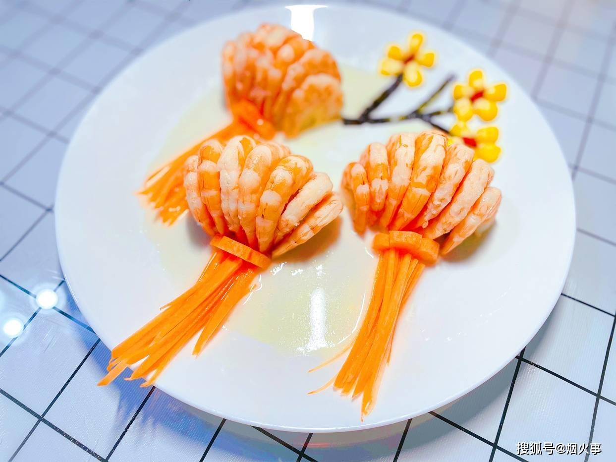 白灼虾吃腻了,试试这样做,零难度高颜值,不仅味道赞,寓意也特别好