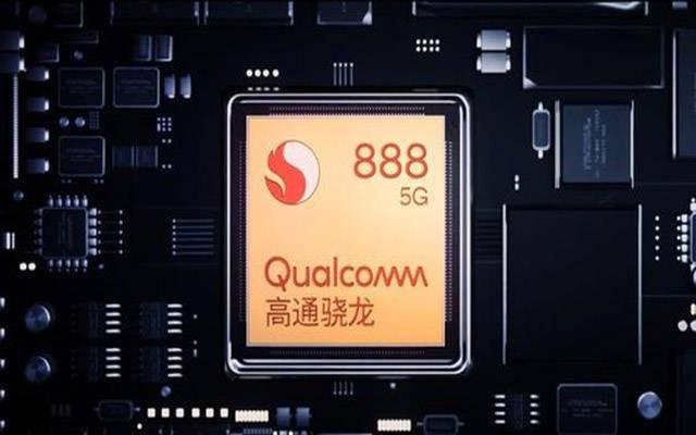原创             realme 真我GT基本被确认:骁龙888+8GB,价格感人!