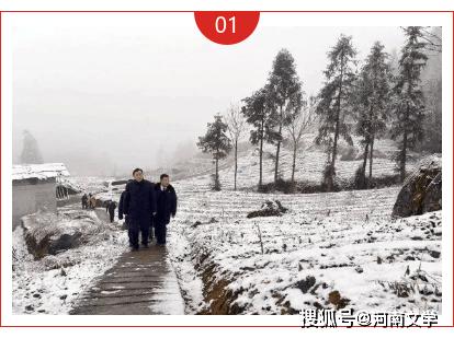 贺恒扬:云上苗乡入画来(散文)