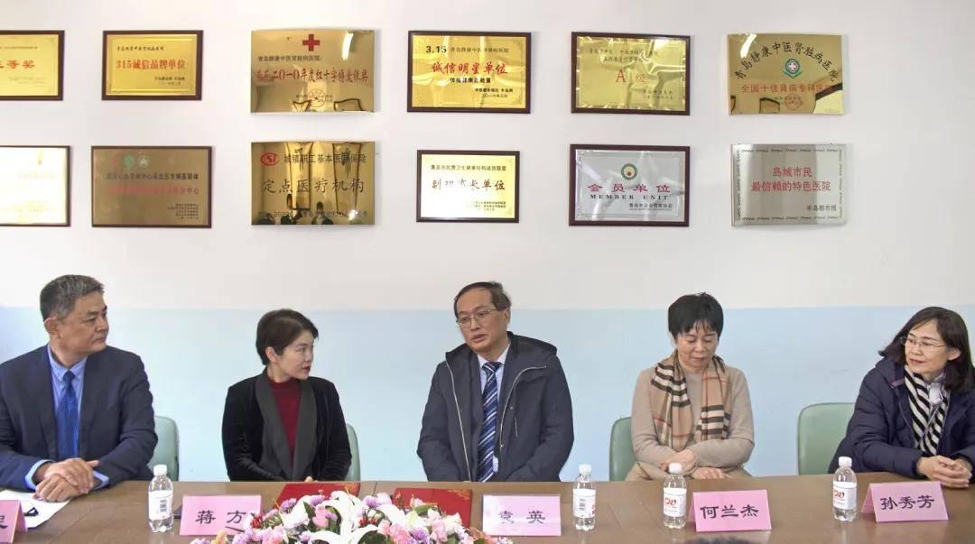 青岛静康中医肾病医院与齐鲁医院举行医联体签约暨揭牌仪式