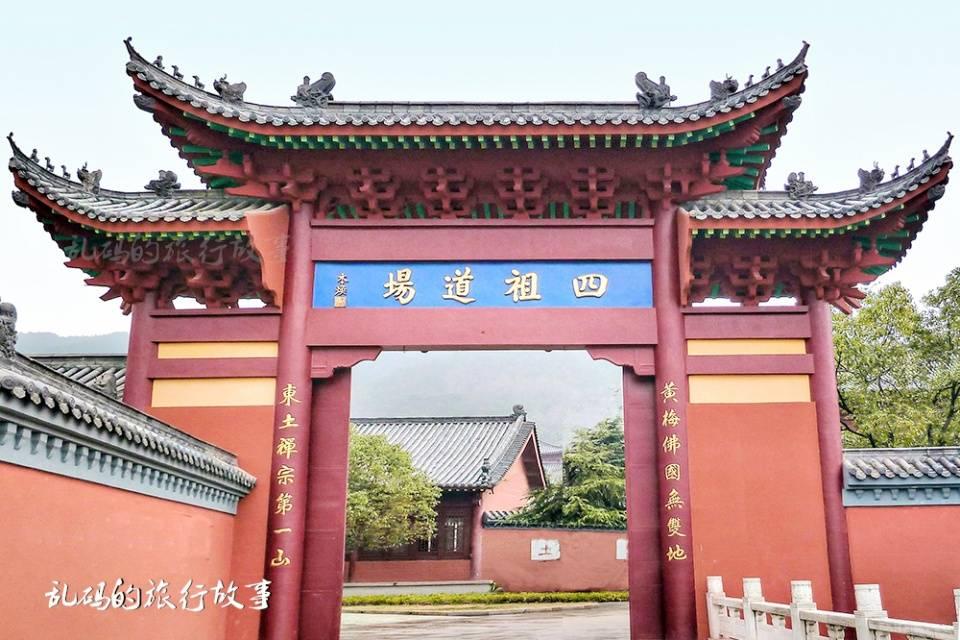 """湖北这座寺院,被誉为""""中国禅宗第一寺"""",僧人自耕自足门票免费"""