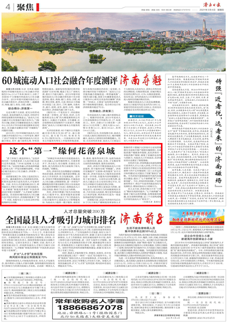 http://www.jldlk.cn/shehui/180417.html