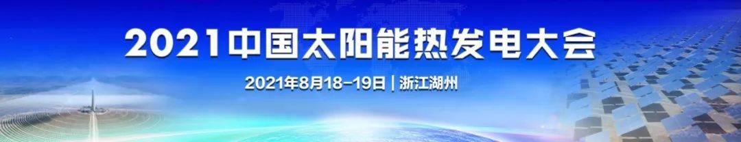 华北电力大学储能科学与工程新专业获批备案