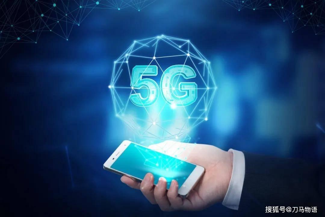 等你等了那么久,终于要等到5G资费下调了吗?