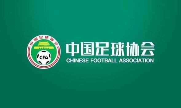 足协悼念:迟尚斌同志千古 为中国足球事业作出卓越贡献