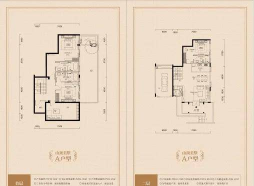 广州从化 | 亿城泉说 |售楼中心电话—楼盘最新图文解析【官方发布】