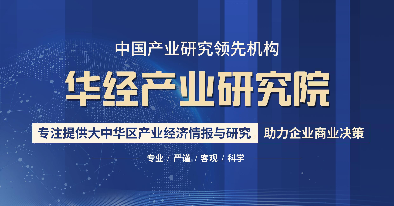 2021-2026年中国美白护肤市场发展前景预测及投资战略咨询报告_分析