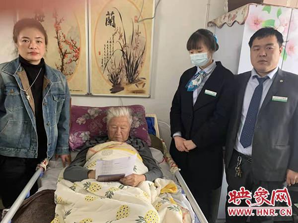中国农业银行禹城县支行为特殊群体客户提供服务