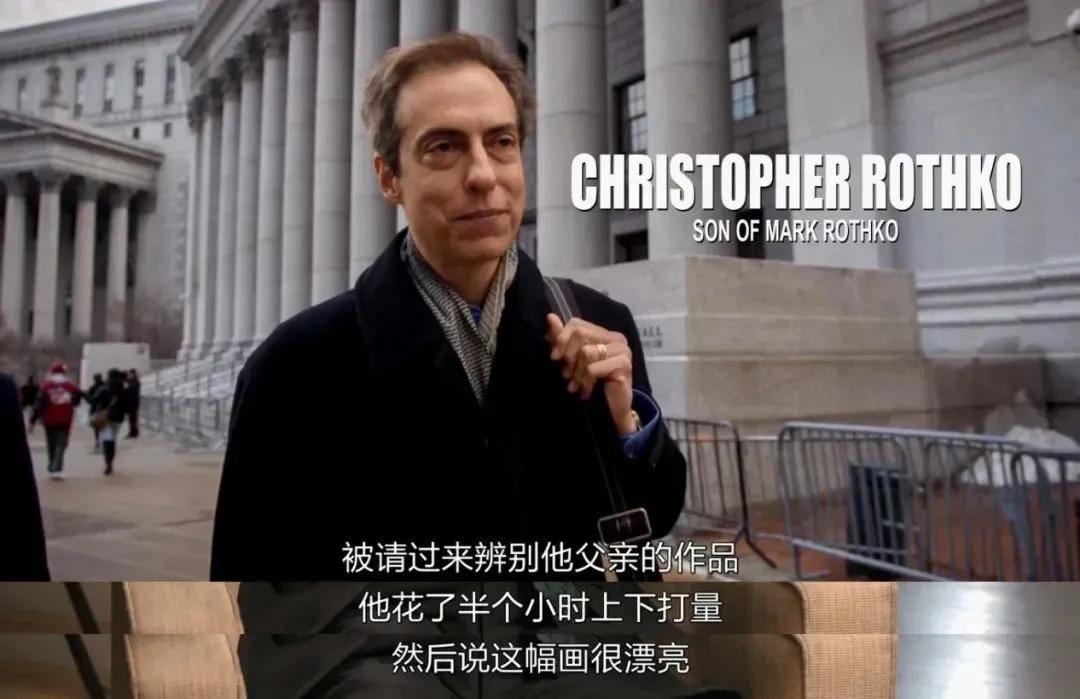 """美国顶级富豪也会被华人""""割韭菜""""?那些""""看不懂""""的天价画作 liuliushe.net六六社 第32张"""