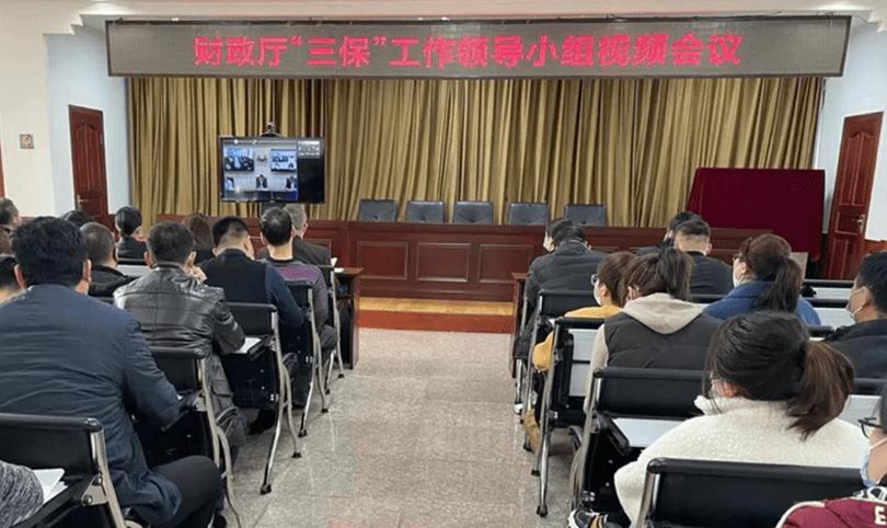 """江源区原有的""""三包""""保障工作实践得到了省财政厅的积极推进"""