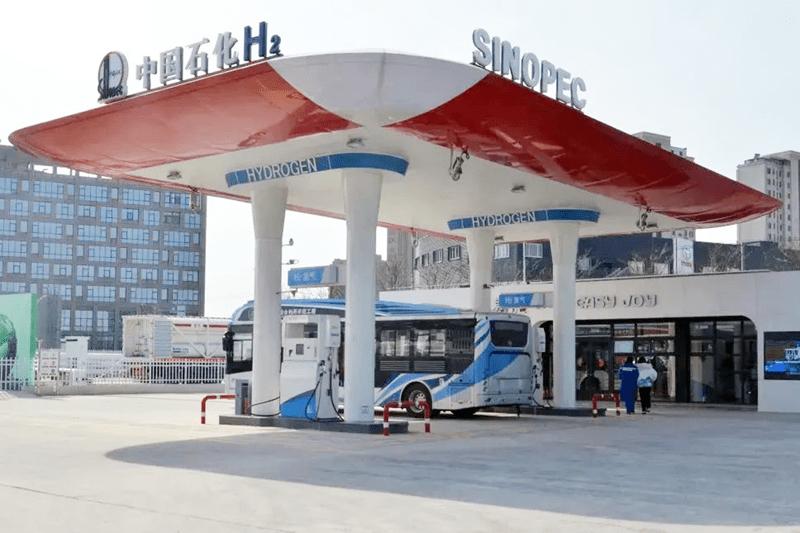 中國石化5年內建成座加氫站 打造國內第一氫能公司