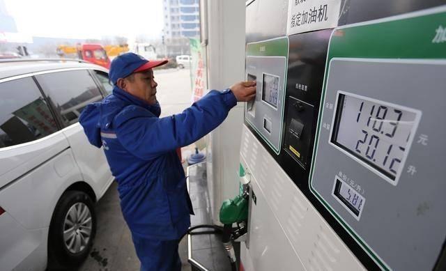 油价新消息:今天3月12日,全国加油站92、95号汽油零售价