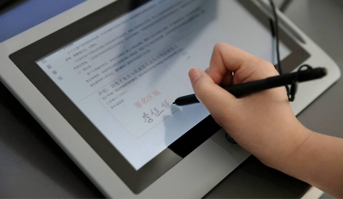 資本角逐電子簽名市場,法大大能否成為最終贏家?