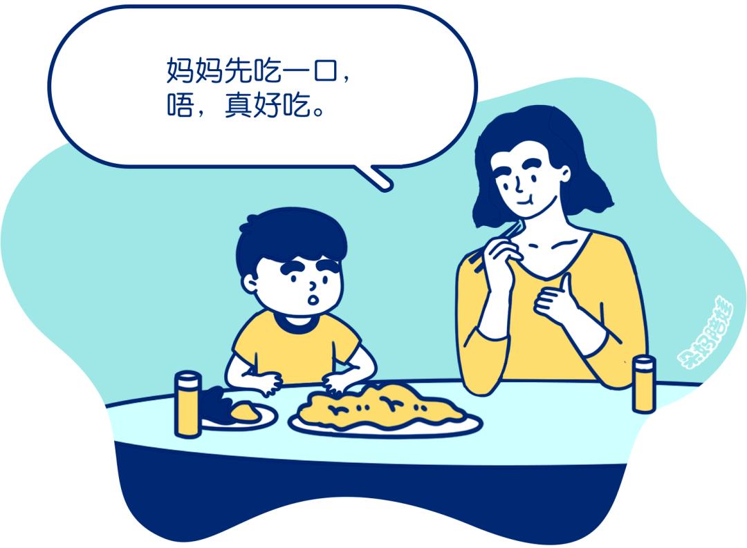 怎样引导孩子合理消费 引导消费者消费行为