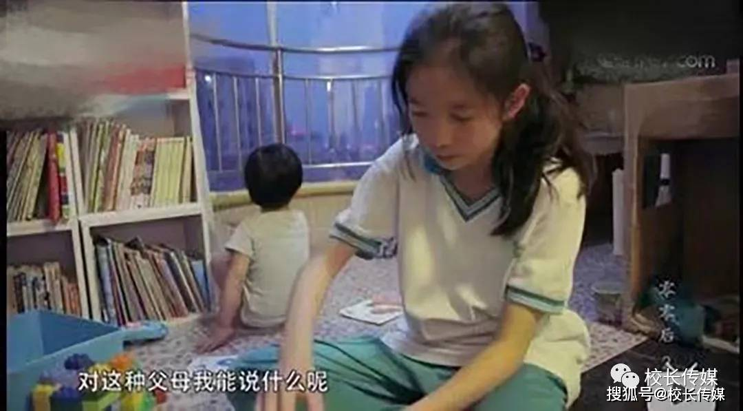 两个孩子的家庭,父母奈何做到一碗水端平呢?