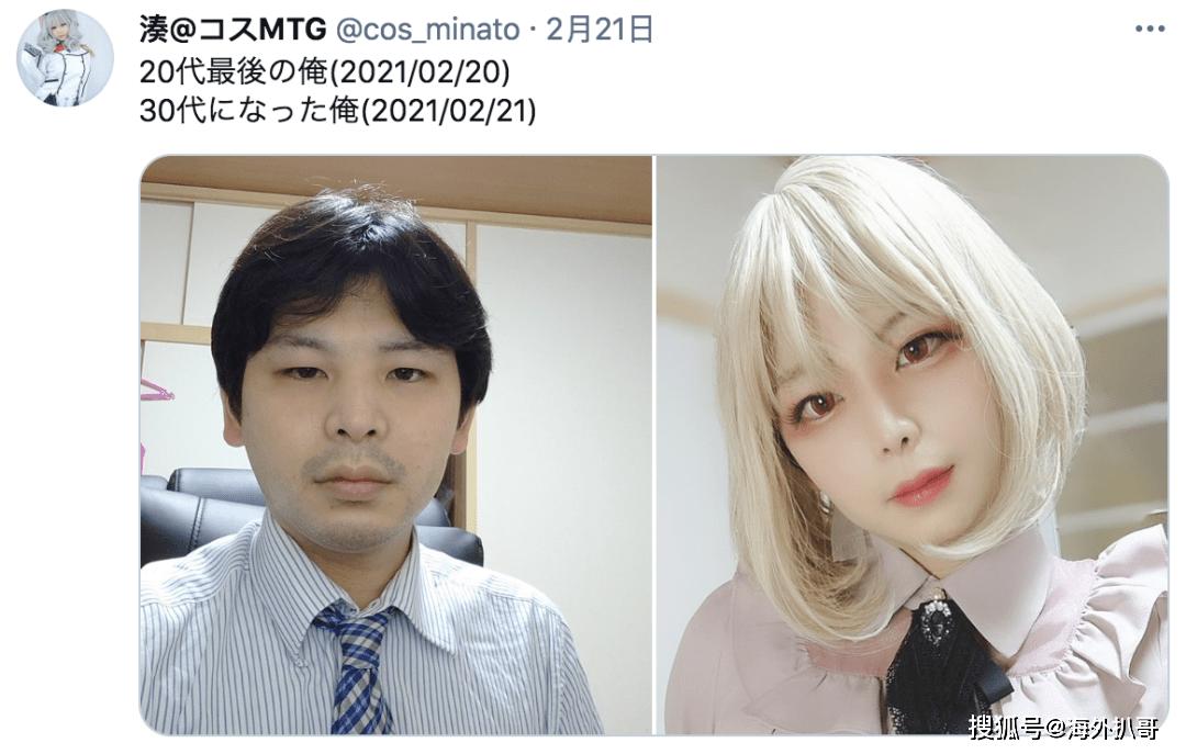 日本一大叔用事實告訴你什么叫男大十八變!到了三十歲就會變成?