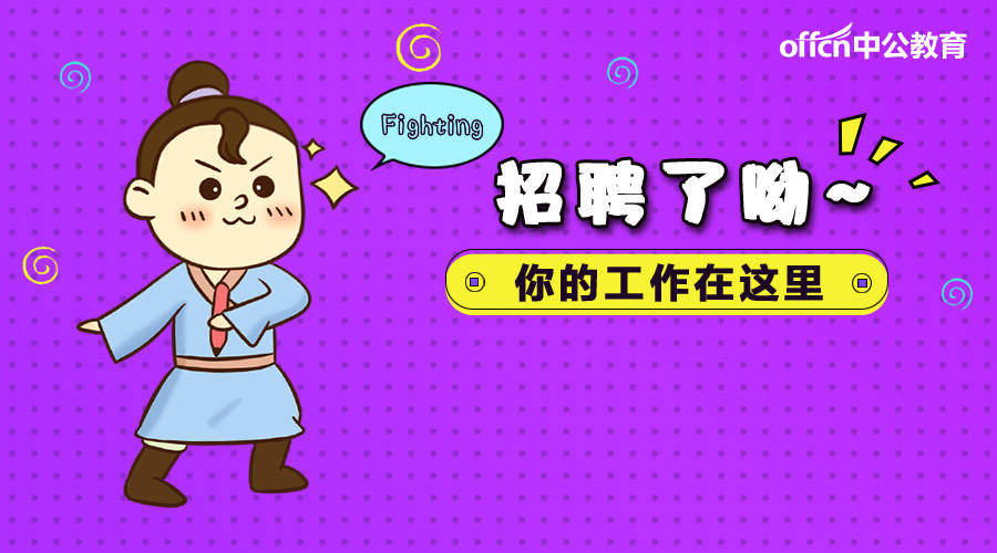 2021年滁州凤阳县不动产登记中心招聘15人公告
