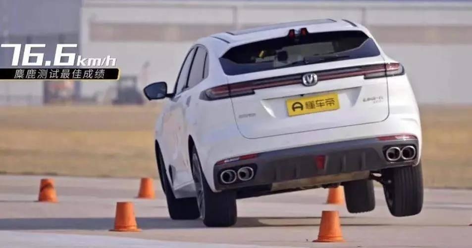 麋鹿测试突然火了 但并不是衡量汽车的唯一标准