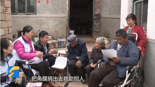山东日照有多少人口_一家8口 无家可归 的武汉人,在日照找到了 家