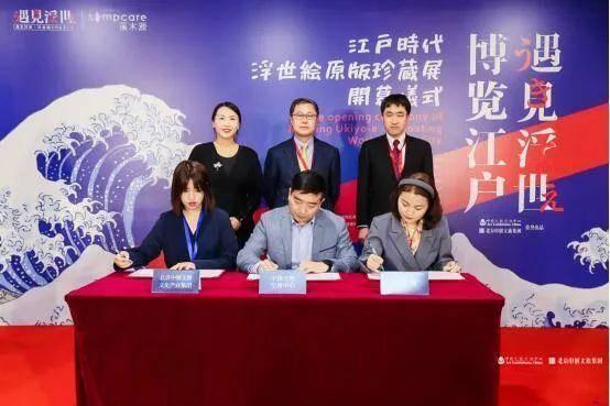 小红书携手中国文物交流中心、中旅文创 助力优质艺术IP合作