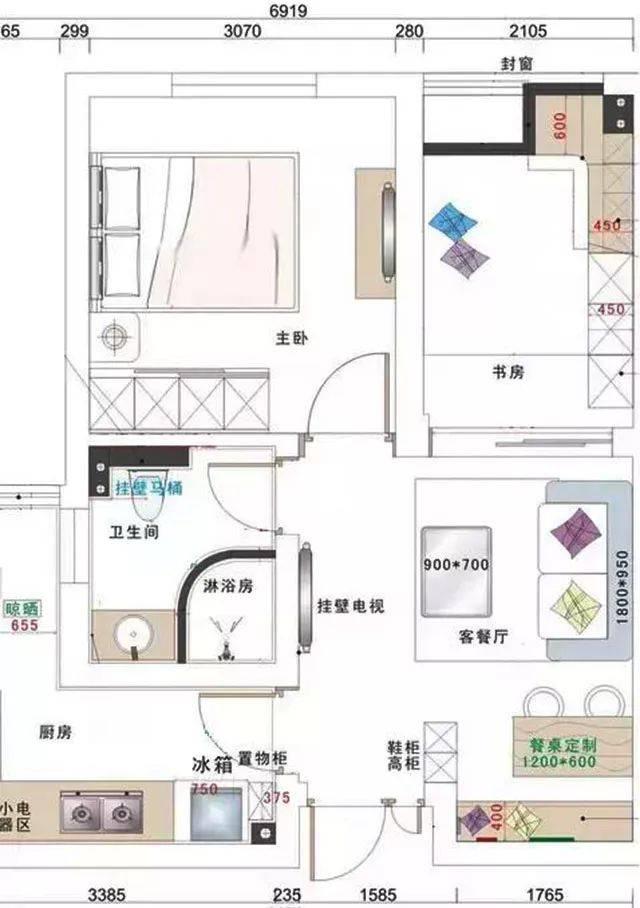 平兩室公寓,色彩搭配好大膽,餐廳的上下柜,好看又好用