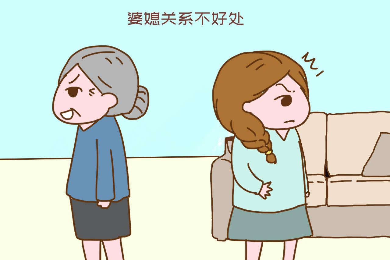 形容老人偏心经典句子 用一句话讽刺父母偏心