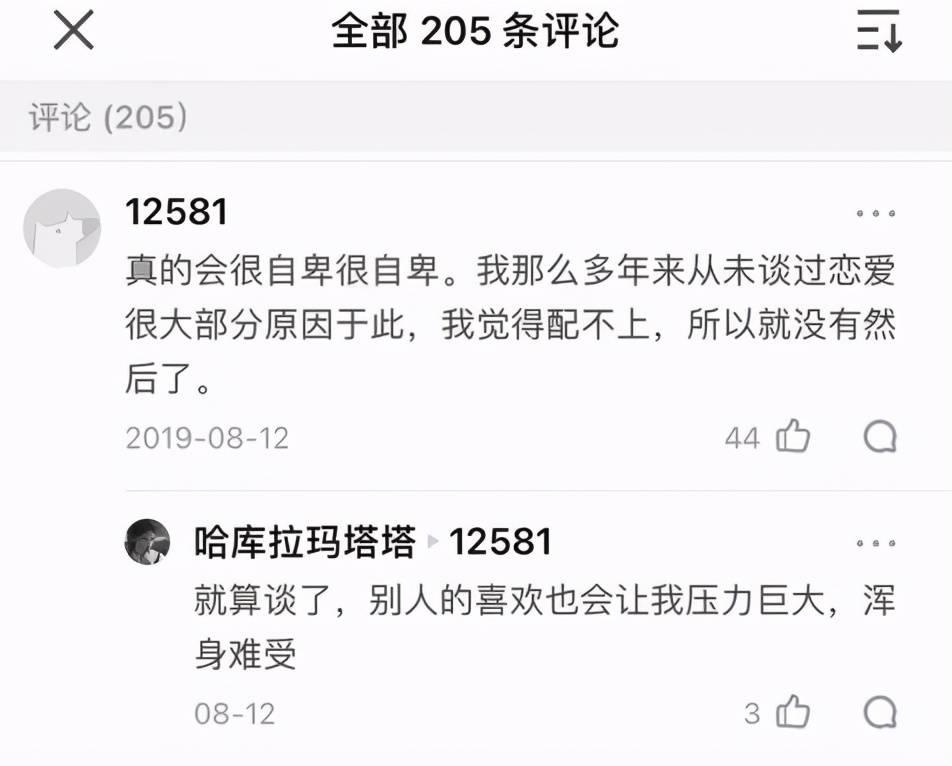 外交部哭穷人均_外交部汪文斌