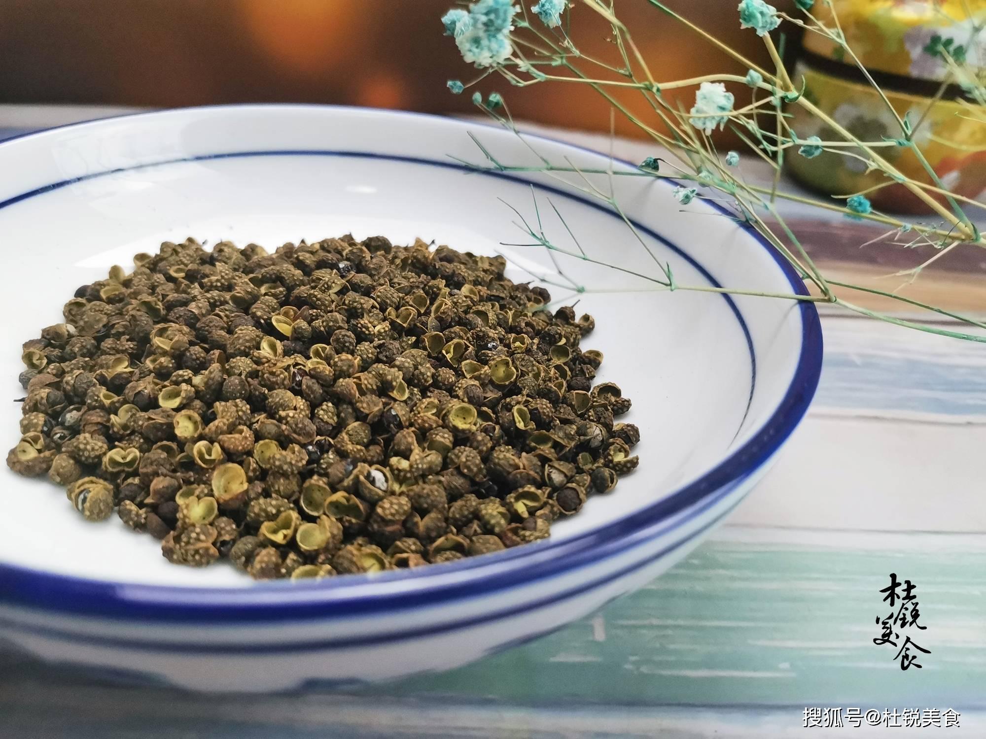 麻椒和花椒的区别图片 麻椒花椒对比图片