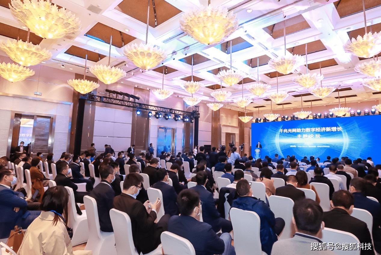 工信部刘郁林:注重发挥千兆光网和5G的互补优势