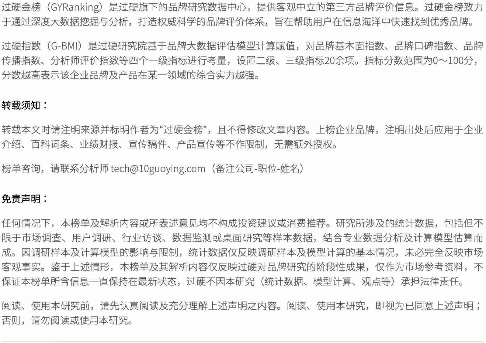 宝石价格排行_2021中国珠宝品牌价值排行榜前十名单最新发布