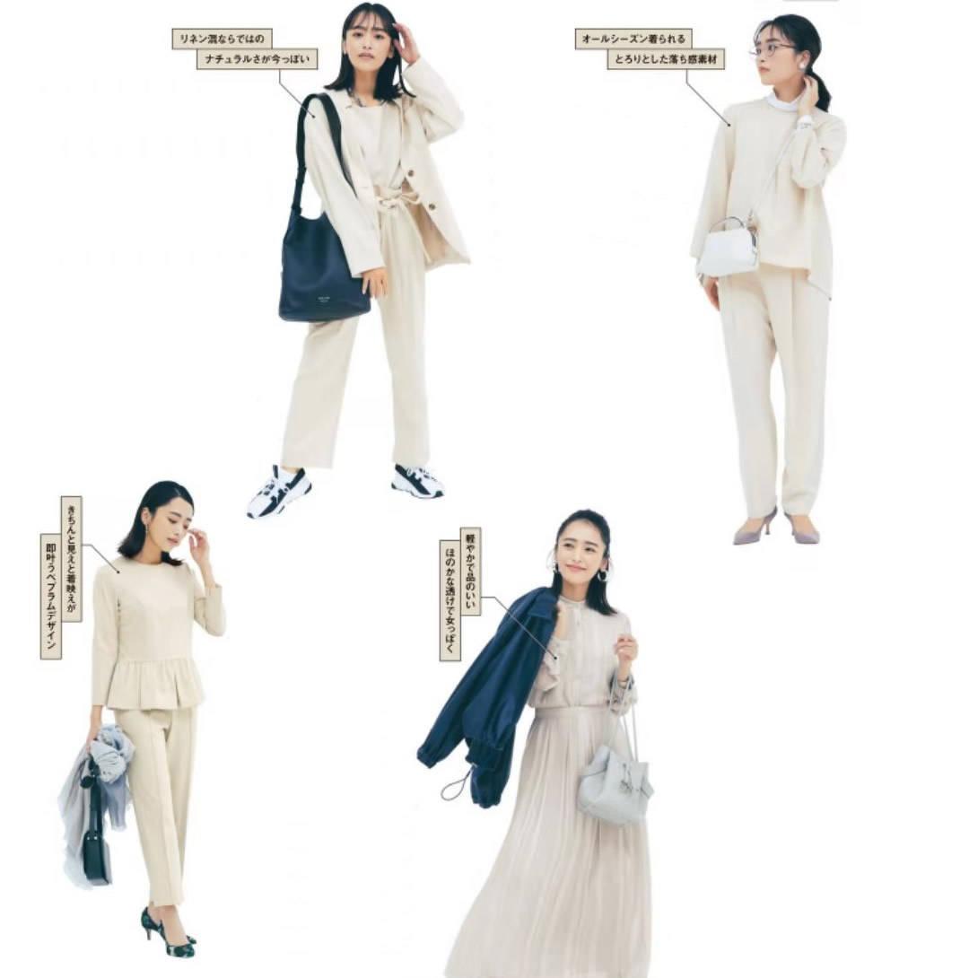 2021年初夏穿什么?9类单品、多种穿搭方案,给足你穿衣灵感 (图18)