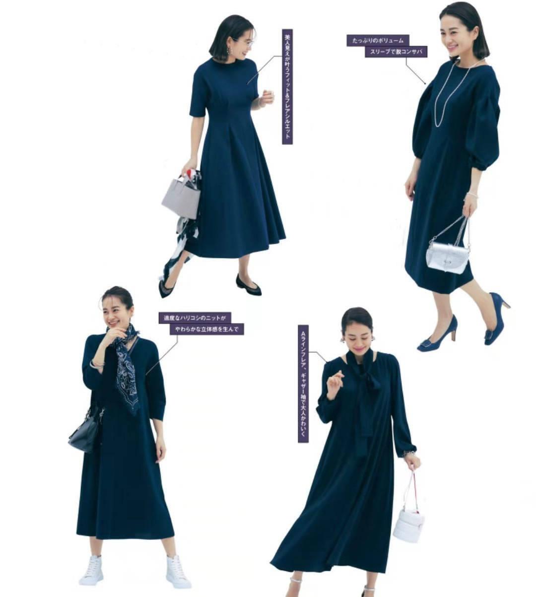 2021年初夏穿什么?9类单品、多种穿搭方案,给足你穿衣灵感 (图20)