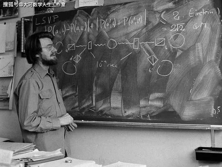科学中最深刻的发现—贝尔不等式,一个决定上帝是否掷骰子的公式  第4张
