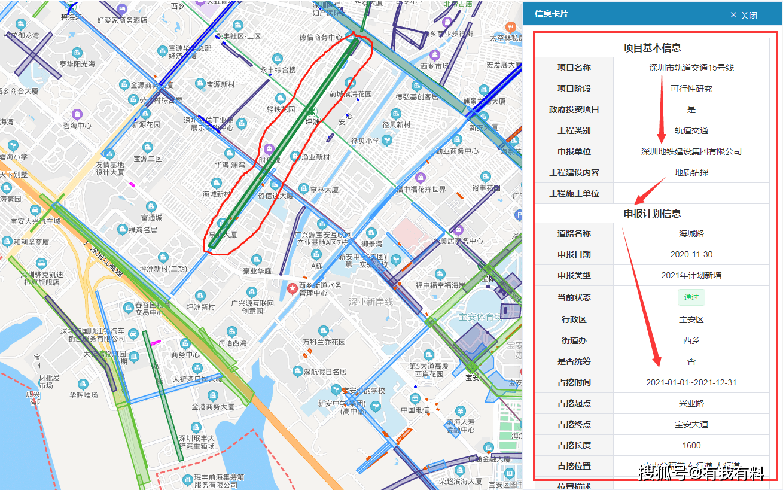 西乡街道高清电子地图,西乡街道高清谷歌电子地图