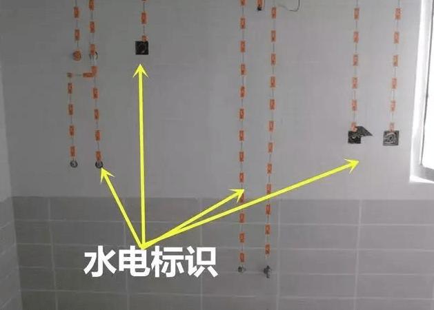 水电安全猛于虎!老师傅分享新房水电改造25条经验,万不可轻视!
